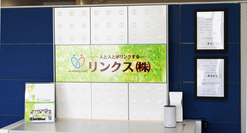 ナナコジャパンの近くにオープンする神栖就職支援センター
