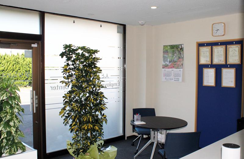 会議室1、ナナコジャパンの近くにオープンする神栖就職支援センター