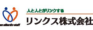 茨城県神栖市の求人、茨城県神栖市の人材派遣、神栖でお仕事をお探しならリンクスへ